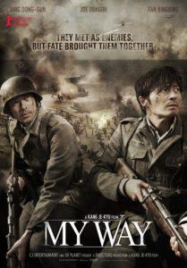 My Way(2011)