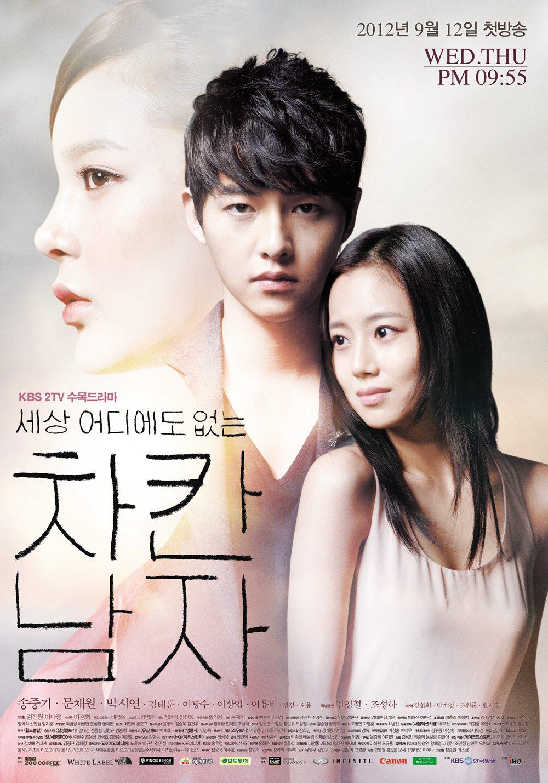 The Innocent Man (2012) ျမန္မာစာတန္းထိုး (Series)