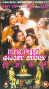 Erotic Ghost Story (1987) ျမန္မာစာတန္းထိုး 18+