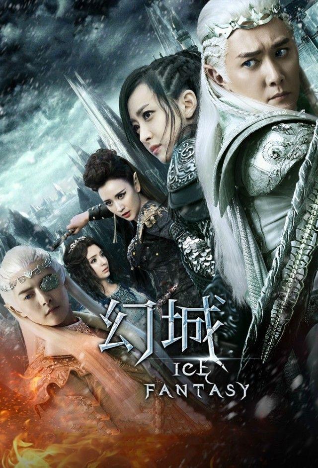 Ice Fantasy (2016) Series စ/ဆံုး