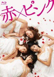 Girl's Blood 2014 ျမန္မာစာတန္းထိုး 18+ (Adult Movie)