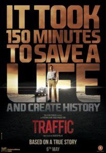 Traffic (2016) ျမန္မာစာတန္းထိုး