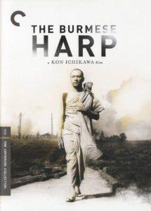 The Burmese Harp(1956) – ျမန္မာစာတန္းထိုး