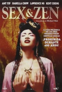 Sex and Zen (1991) 18+