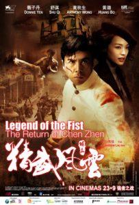 Legend of the Fist: The Return of Chen Zhen (2010) ျမန္မာစာတန္းထိုး