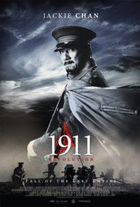 1911 Revolution (2011) ျမန္မာစာတန္းထိုး