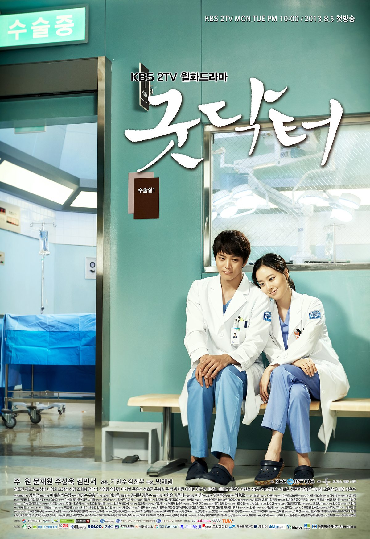 Good Doctor ( 2013 )