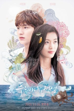 Legend Of The Blue Sea ( 2016 )
