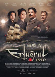 Kainan 1890 (2015)