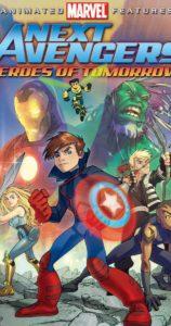 Next Avengers : Heroes of Tomorrow(2008)
