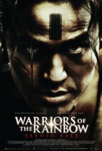 Warriors Of Rainbow (2011)