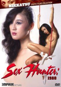 Sex Hunter (1980)
