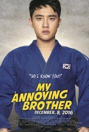 My Annoying Brother 2016