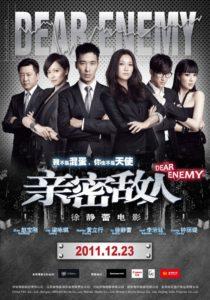Dear Enemy (2011)