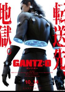 Gantz (2016)