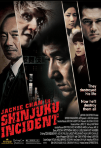 Shinjuku incident (2009)