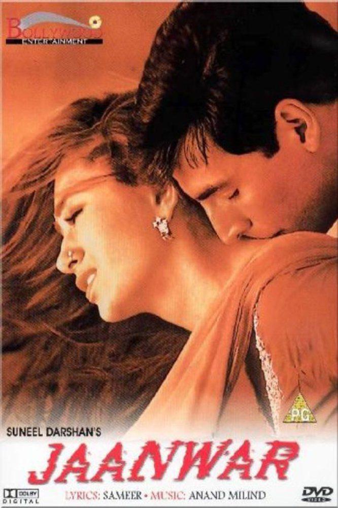 Jaanwar (1999)