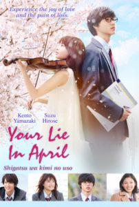 You Lie In April (2016)