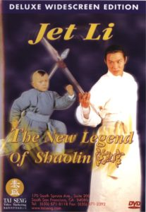 The New Legend Of Shaolin ( 1994 )