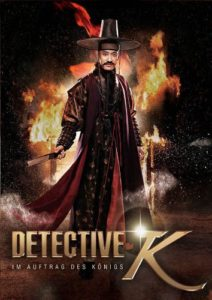Detective K: Secret of Virtuous Widow (2011)