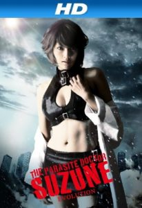 [18+] The Parasite Doctor Suzune: Evolution (2011)