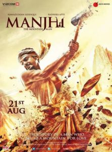 Manjhi: The Mountain Man (2015)