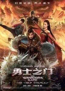 The Warrior's Gate (2016)