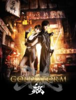 Garo:Gold Storm Sho (2015 )