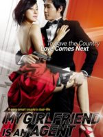 My Girlfriend Is an Agent (2009)