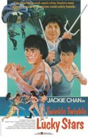 Twinkle, Twinkle, Lucky Stars (1985)