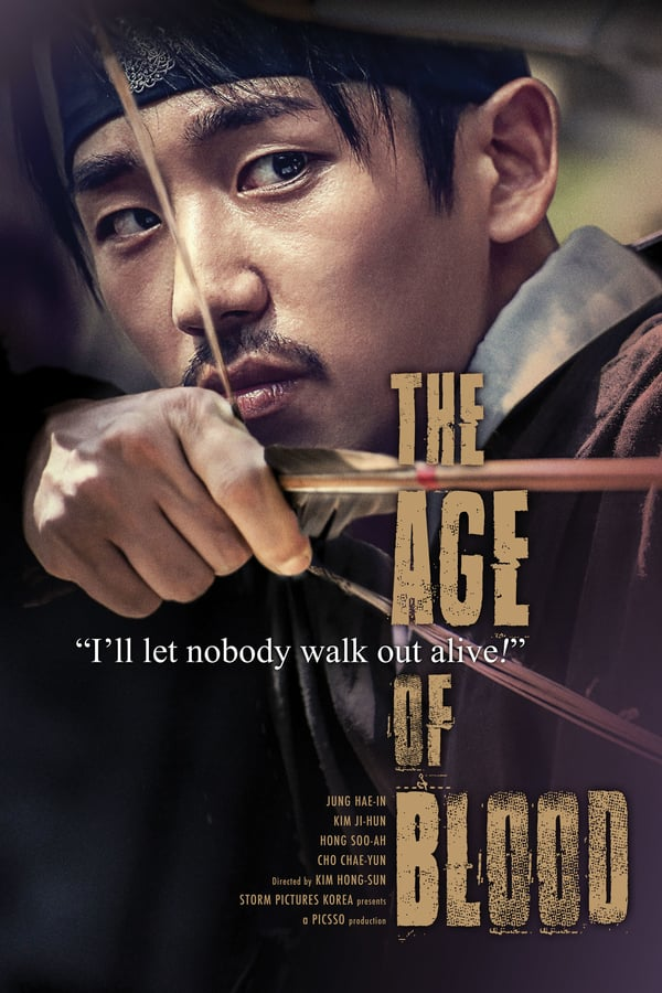 The Age of Blood (2017)