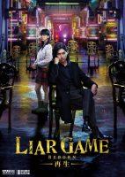 Liar Game 2: Reborn (2012)