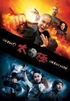 Tai Chi Zero & Tai Chi Hero (2012) [Special Package]