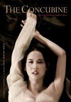 [18+] The Concubine (2012)