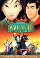 Mulan 2 : The Final War (2004)