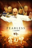 Fearless (2006)