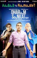 Oh My God 2: Dharam Sankhat Mein (2015)