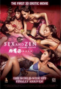 3D Sex And Zen: Extreme Ecstasy (2011)18+