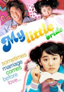 My Little Bride (2004) ျမန္မာစာတန္းထိုး