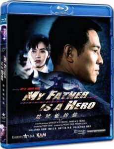 My Father Is Hero ( 1995 )