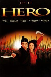 Hero ( 2002 ) ၿမန္မာစာတန္းထိုး