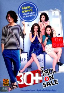 30+ Single On Sale (2011) ျမန္မာစာတန္းထိုး