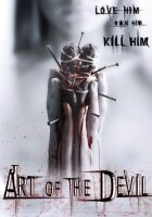 Art Of Devil 1 (2004)
