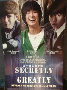 Secretly, Greatly (2013) ျမန္မာစာတန္းထိုး