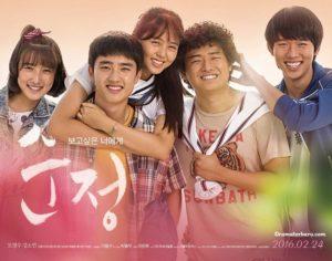 cover-unforgettable-2016-korean-drama-terbaru