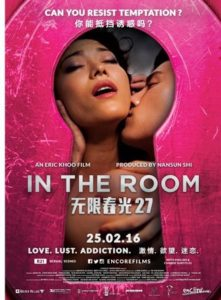 In The Room (2015) 18+