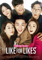Like for Likes (2016)