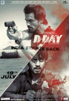 D Day (2013)