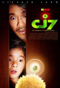 CJ 7 (2008)