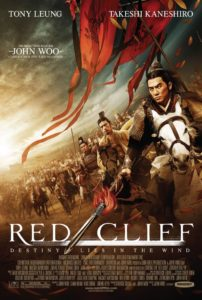 Red Cliff Part I (2008)